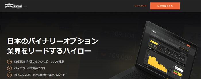 PC版公式ページへ移行