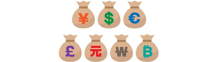 取引可能な通貨ペア