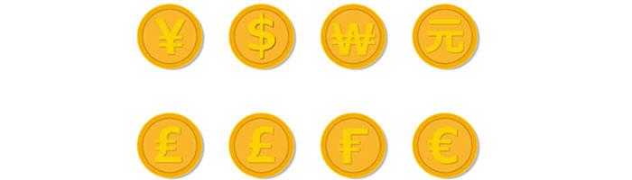 取引通貨の比較